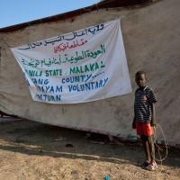 Sudan files - Going home, Malakal, December 2010