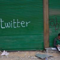Cairo, Days of rage, February 2011